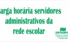 banner site_capa_cargahorariaadministrativoredeescolar